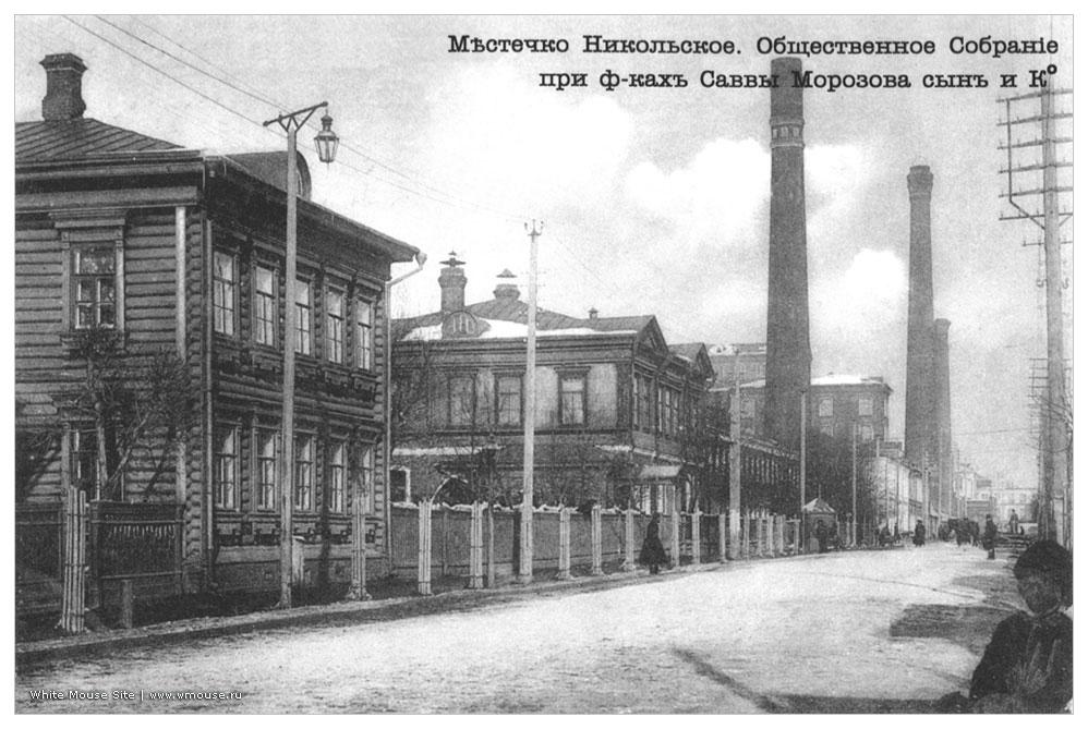 спустя некоторое фабрика морозовых в твери старинные фото коллеги