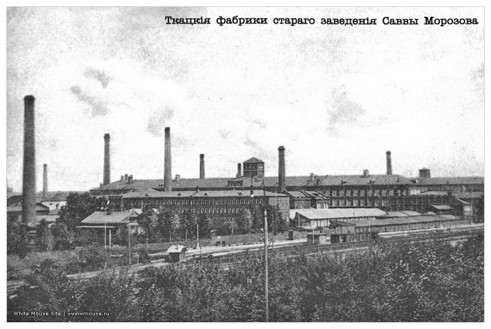 жанровые картины фабрика морозовых в твери старинные фото ситуации